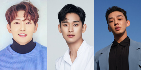Cha Eun Woo, Kim Soo Hyun, Lee Jun Ki, Park Bo Gum, Yeo Jin Goo, Yoo Ah In