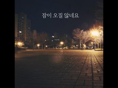 Jang Bum Joon