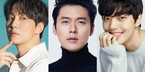 Gong Yoo, Hyun Bin, Kang Ha Neul, Kim Nam Gil, Kim Soo Hyun, Lee Byung Hun, Lee Jae Hoon, Lee Sun Gyun, Ryu Joon Yeol, Woo Do Hwan, Yeo Jin Goo