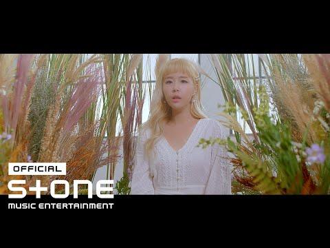 Koyote drop MV for 'Delete' feat. Lee Hyori