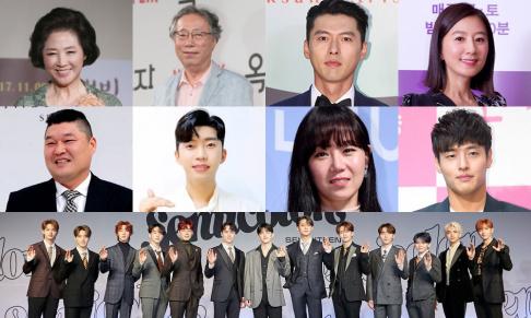 Gong Hyo Jin, Hyun Bin, Jang Do Yeon, Junsu (XIA), Kang Ha Neul, Kang Ho Dong, Park Mi Sun, Ryu Soo Young, Seventeen