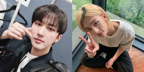 Stray Kids, Changbin, Hyunjin
