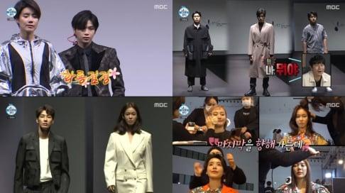 Han Hye Jin , Jang Do Yeon, Kim Young Kwang, Kyung Soo Jin, Park Na Rae, Son Dam Bi, Sung Hoon, Henry, Kang Daniel, Wooyoung