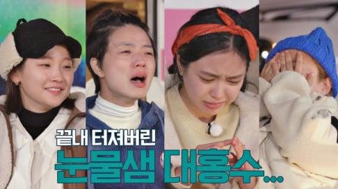 Na-Eun, Ahn Young Mi, Park Na Rae, Park So Dam