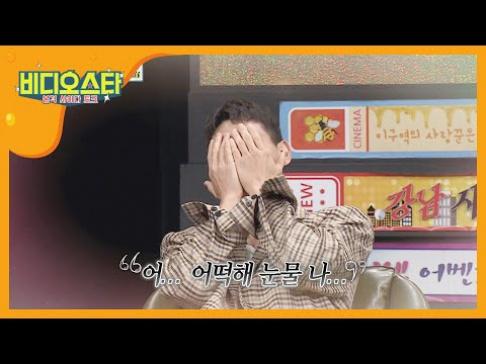 Nine Muses, Kyung Li, 2AM, Jinwoon