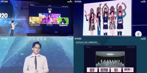 aespa, NCT, NCT U, WayV, NCT 127, NCT Dream, Red Velvet, SuperM