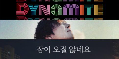 Sandeul, BLACKPINK, BTS, Jang Bum Joon, Lee Hyori, Lee Seung Gi, Lim Chang Jung, (Jessica H.o.) Jessi, MAMAMOO, Hwa Sa, Uhm Jung Hwa