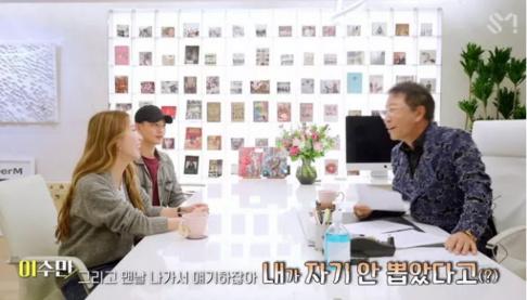 J.Y. Park, Lee Soo Man