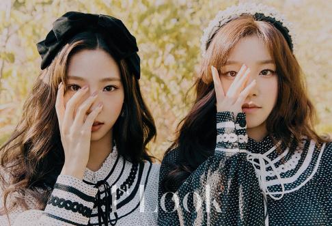 Cosmic Girls, Yeoreum, (G)I-DLE, Yuqi