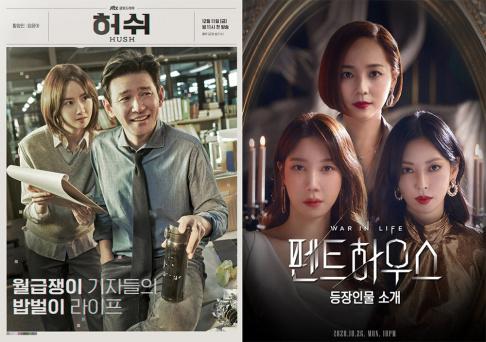 YoonA, Lee Ji Ah, Eugene, Uhm Ki Joon