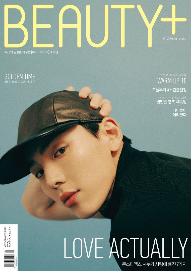 Monsta X S Shownu Shows Love For His Team On The Cover Of Beauty Magazine Allkpop