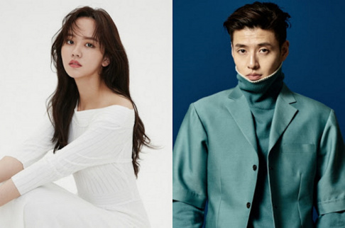 Kang Ha Neul, Kim So Hyun, Lee Ji Hoon