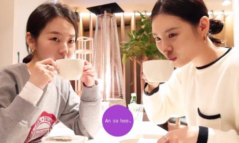 Sohee, Sunmi