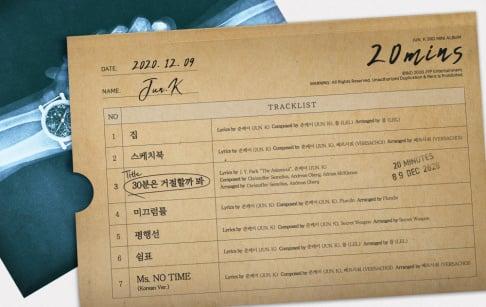 2PM, Jun.K