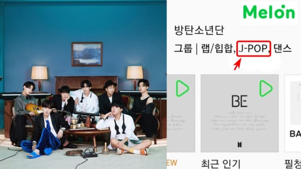 Netizens angered after Melon labeled K-Pop groups as J-Pop