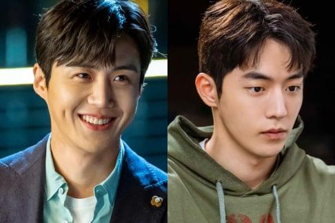 Kim Sun Ho, Nam Joo Hyuk