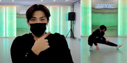 AB6IX, Park Woo Jin