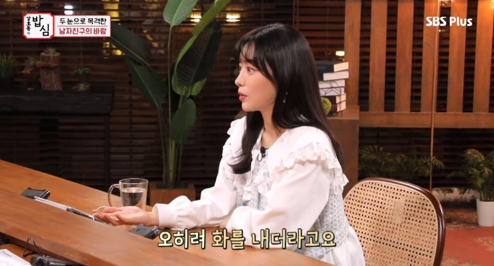 Actress Hong Soo Ah confesses that she found another woman