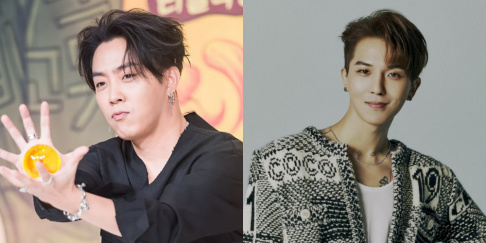 Eun Ji Won, Song Min Ho (Mino)