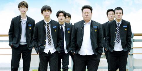 B1A4, Gongchan