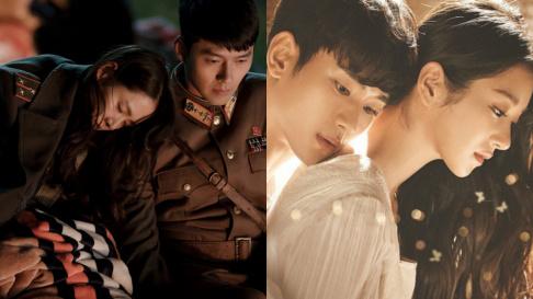 Go Ara, Hyun Bin, Park Seo Joon, Hyungsik