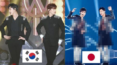 TVXQ, Yunho, Changmin