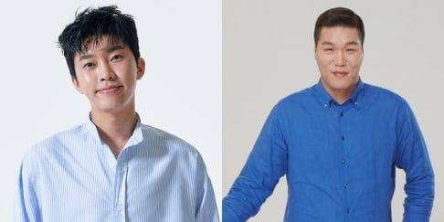 Lim Young Woong, Seo Jang Hoon