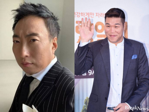 Boom, Park Myung Soo, Seo Jang Hoon, Yoon Jong Shin