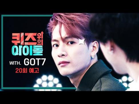 GOT7, Jackson, Yugyeom, BamBam, Jinyoung