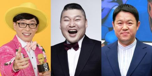 Kang Ho Dong, Kim Gu Ra, Kim Jong Min, Yoo Jae Suk