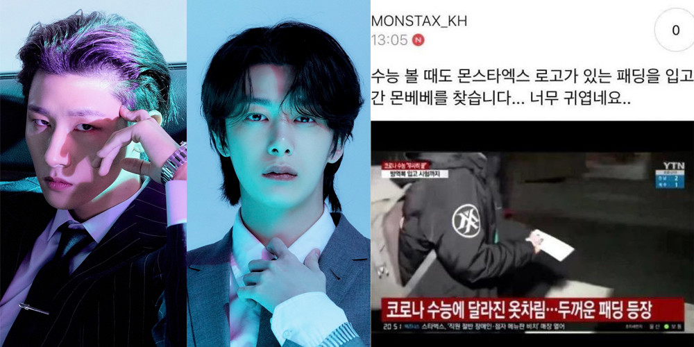 MONSTA X members show love to a Monbebe who appeared on the news wearing her MONSTA X hoodie to the CSAT testing center