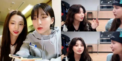 Cosmic Girls, Luda, Eunseo, Yeoreum, GFriend (Girlfriend), SinB, (G)I-DLE, Miyeon, Yuqi, Soojin, Shuhua