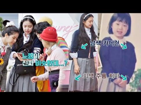 Na-Eun, Ahn Young Mi, Solar, Park Na Rae, Park So Dam