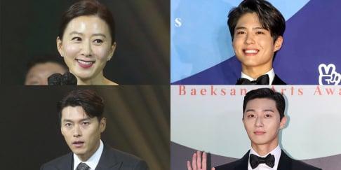 Hyun Bin, Park Bo Gum, Park Seo Joon, Son Ye Jin
