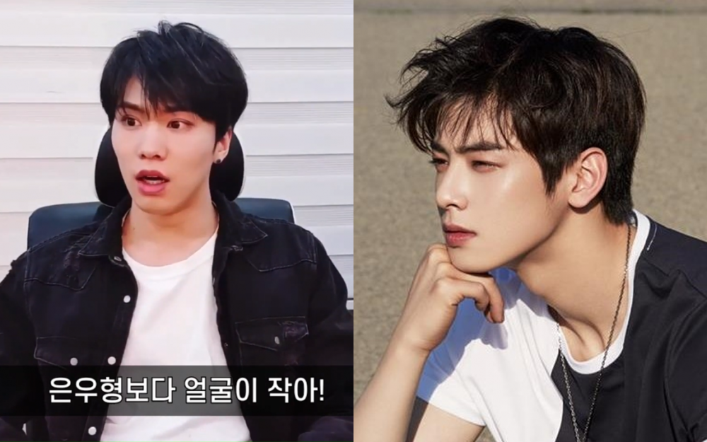 Eunwoo brother is shocking with its beauty