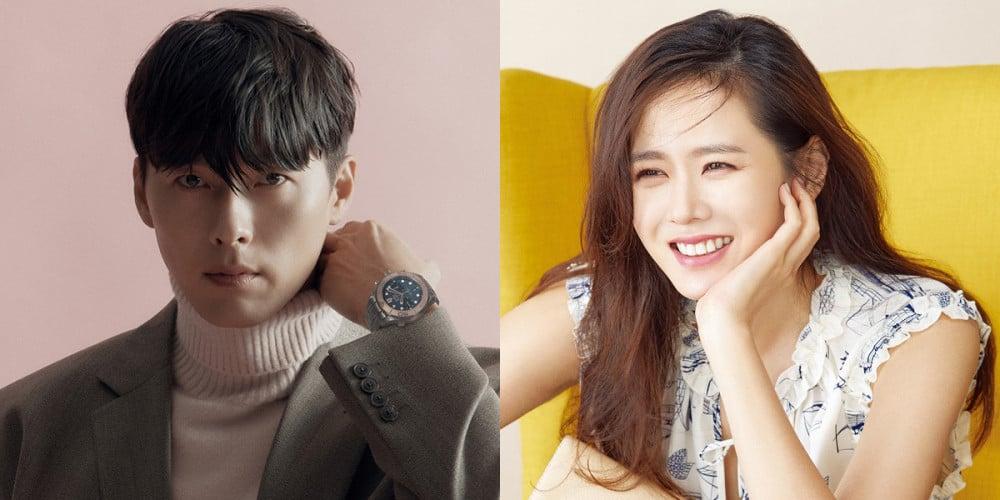 "Son Ye-jin declares: 'I am thankful for meeting Hyun Bin'"""
