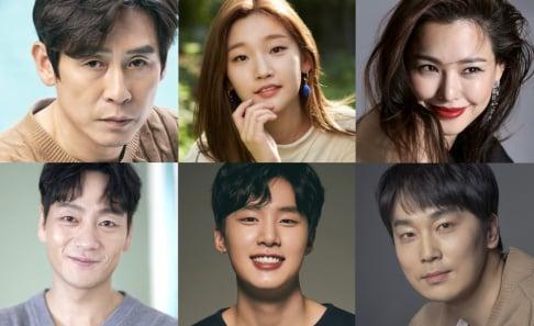Honey Lee, Kim Dong Hee, Park So Dam