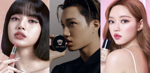 G-Dragon, Jisoo, Lisa, Sehun, Kai, Jinyoung, NCT, YooA, Irene, UNIQ