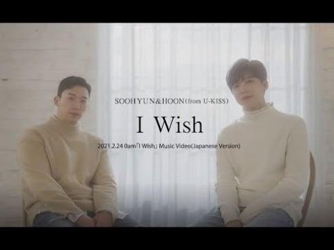 U-KISS, Soohyun, Hoon