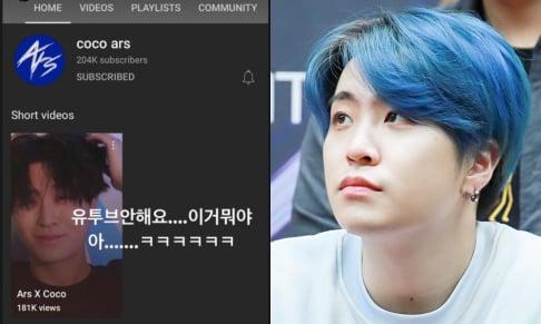 GOT7, JB, Youngjae (GOT7)