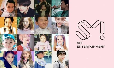 Kai, Taeyeon, YoonA, NCT, Jeno, TEN, Lucas, Haechan, Jaemin, Donghae
