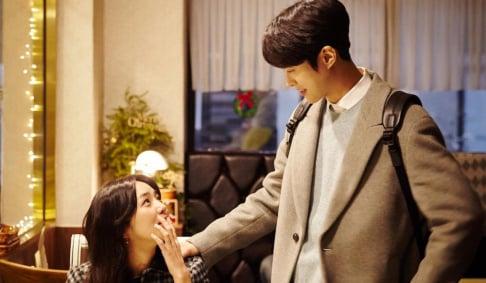 Chae Soo Bin, Kyuhyun, Gong Myung