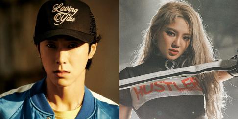 Hyoyeon, Yunho
