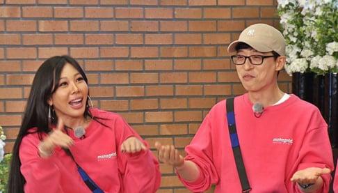 Jo Se Ho, (Jessica H.o.) Jessi, Uhm Jung Hwa, Yoo Jae Suk