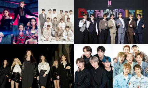 B2ST, BLACKPINK, BTOB, BTS, GFriend (Girlfriend), GOT7, NU