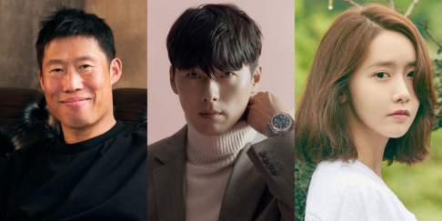 Daniel Henney, YoonA, Hyun Bin, Yoo Hae Jin