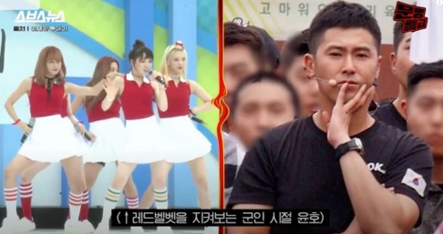 Red Velvet, Irene, Yunho
