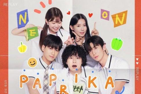 A.C.E, Jisoo, Miyeon, Jaehyun, Irene