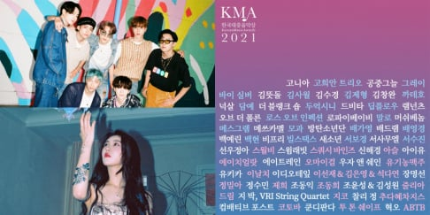 Zico, BTS, Baek Ye Rin
