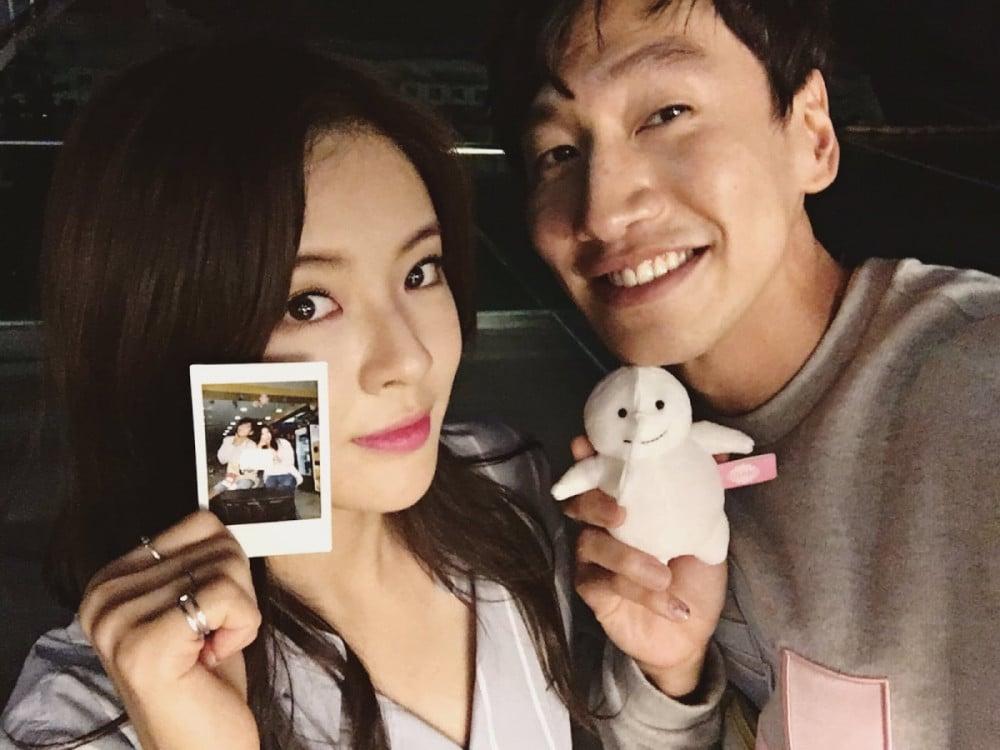 Lee Kwang-soo with beautiful, Girlfriend Lee Sun-bin